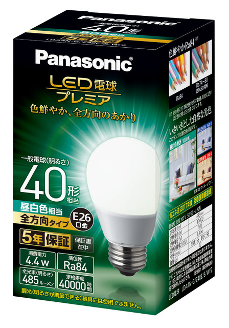 Panasonic]LDA4N-G/Z40E/S/W/2
